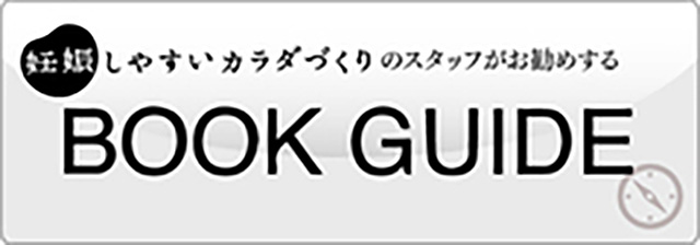 footerbanner_footer_book.jpg