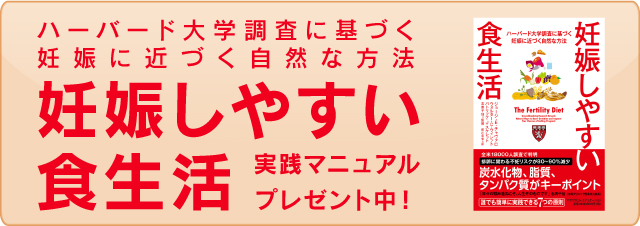 footerbanner_ninshoku.jpg